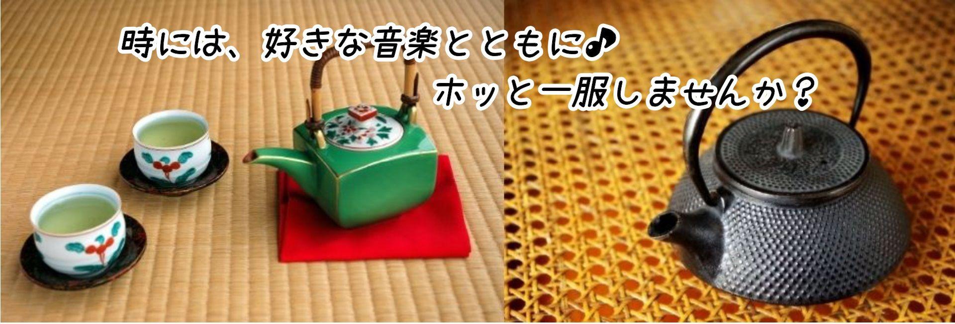 お茶の谷島園 WEB SHOP